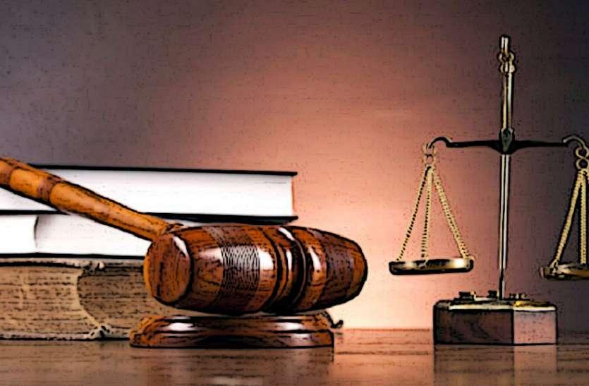 पादरी को तीस साल के कारावास की सजा, दो दोषियों को चार बार की उम्रकैद