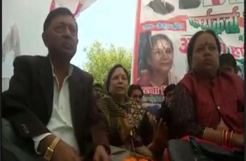 सपा के गढ़ में कांग्रेस के इस कदम ने सपा खेमें में बढ़ा दी बेचैनी, लोगों मेंहो रही है खूब चर्चा