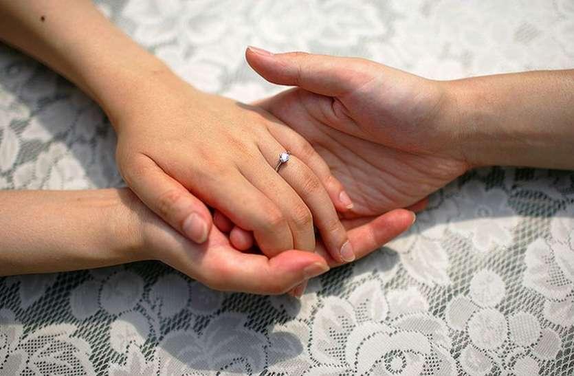 शादीशुदा प्रेमिका बोलीं- मेरे साथ भाग चल, युवक ने उठा लिया ये कदम