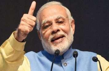 मोदी सरकार के सवर्ण जातियों को आरक्षण के फैसले पर भाजपा नेता का बड़ा बयान