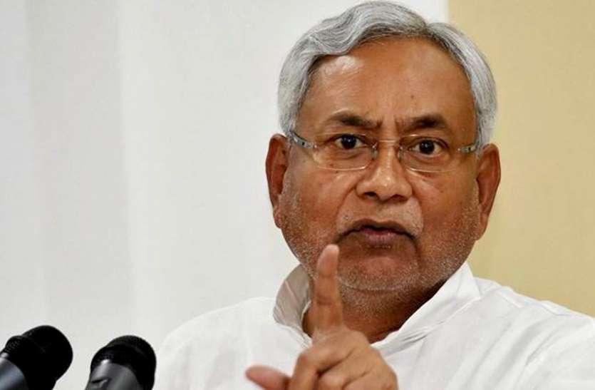 फिर से प्रधानमंत्री बनेंगे नरेंद्र मोदी- नीतीश कुमार