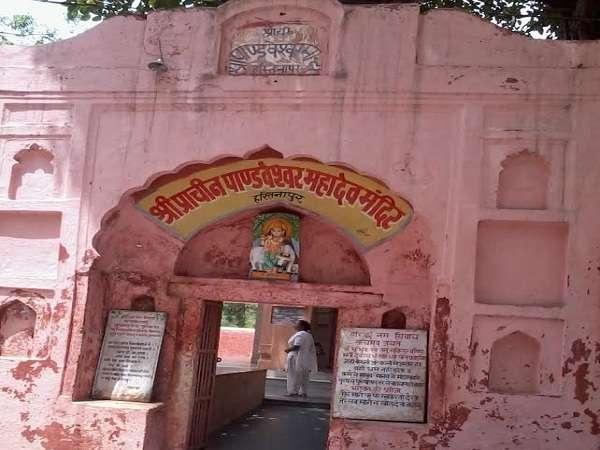 pandeshwar mahadev mandir