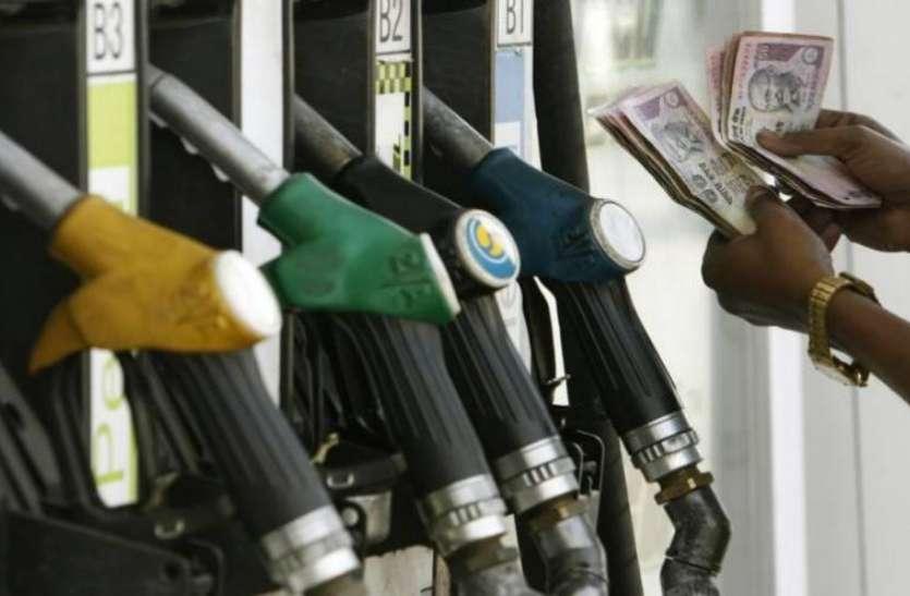 नए साल में पहली बार बढ़े पेट्रोल व डीजल के दाम, जानिए आज के भाव