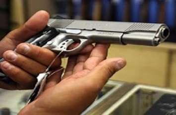 Big Breaking: योगी सरकार ने नए शस्त्र लाइसेंस बनाने पर लगाई रोक
