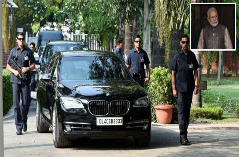 पीएम मोदी की रैली से पहले एनआईए को मिली ऐसी सूचना कि सुरक्षा एजेंसियों में खलबली! सतर्कता बढ़ी