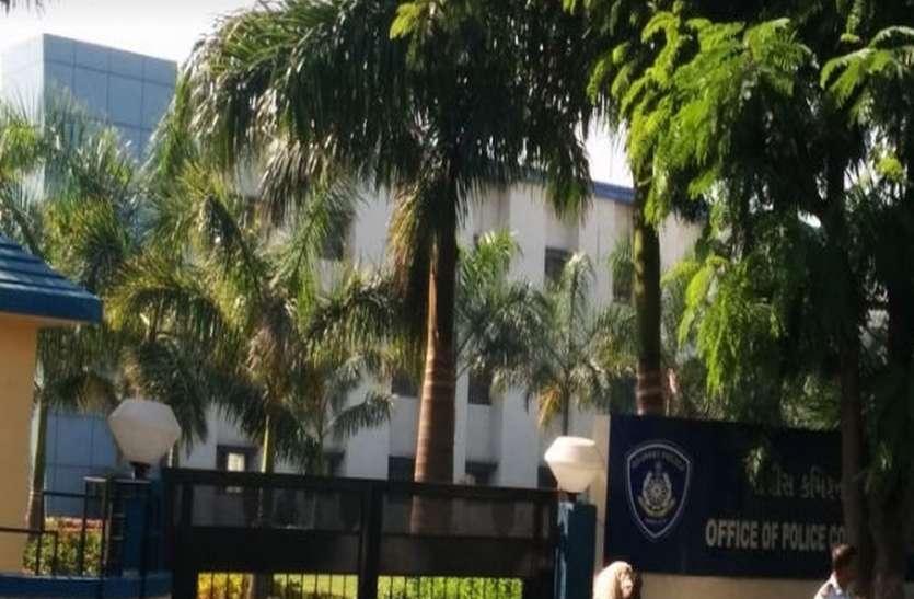 VNSGU : महासचिव पद के चुनाव को लेकर सूरत पुलिस कमिश्नर ने जारी की अधिसूचना