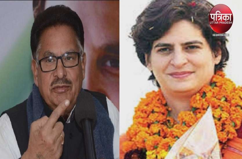 Patrika Breaking- आम चुनाव से पहले कांग्रेस में बड़ा बदलाव, यूपी की कमान संभाल सकते हैं PL पुनिया, प्रियंका होंगी AICC की वरिष्ठ पदाधिकारी