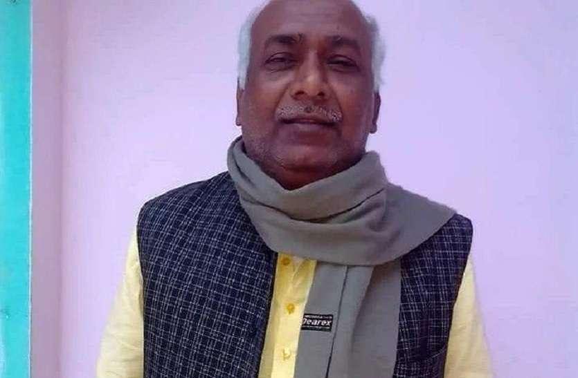 दलित नेता व सांसद रामसकल ने मोदी सरकार के फैसले का किया समर्थन, कहा- आडवाणी ने भी सवर्णो को आरक्षण देने की कही थी बात