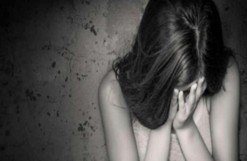 शर्मनाक: छठी क्लास में पढ़ने वाली नाबालिग से सामूहिक रेप, मामला दर्ज