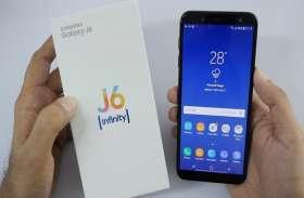 Samsung ने अपने 2 स्मार्टफोन के दाम में की कटौती, जानिए नई कीमत