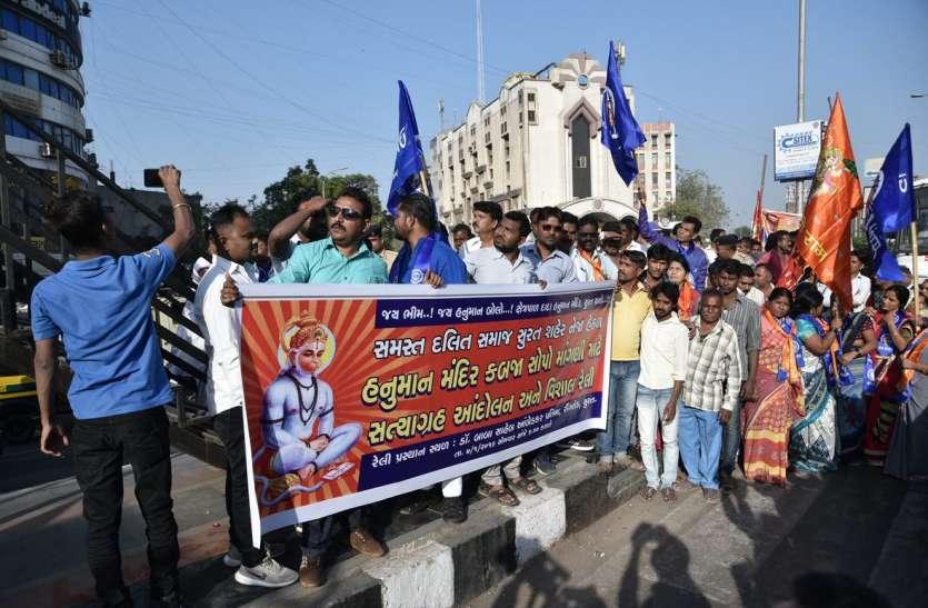 हनुमान मंदिर पर कब्जा जमाने निकले कार्यकर्ता हिरासत में