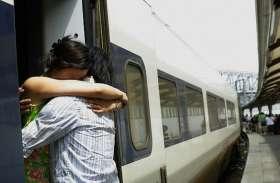 ट्रेन में सफर के दौरान हुआ प्यार तो रास्ते से ही प्रेमी संग फरार हो गई महिला, डेढ़ माह बाद शौहर को मिली फिर...