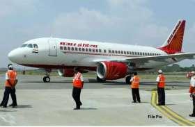 चंडीगढ इंटरनेशनल एयरपोर्ट से नांदेड साहिब रवाना हुई एयर इंडिया की पहली उडान