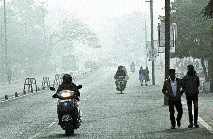 22 किमी प्रति घंटे की रफ्तार से दिनभर चलीं कंपकंपाने वाली सर्द हवाएं, दस बजे तक छाया रहा घना कोहरा