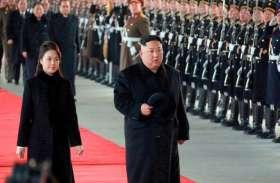 चीन के दौरे पर किम जोंग उन, शिखर वार्ता के बहाने अमरीका पर निशाना