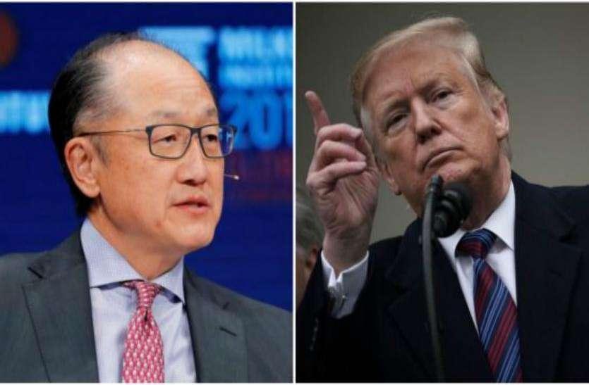 विश्व बैंक प्रमुख का इस्तीफा, ट्रंप कर सकते हैं उत्तराधिकारी का चुनाव