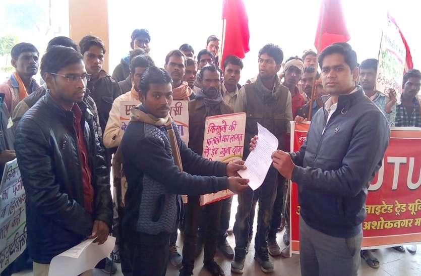 अपनी मांगों के लिए संगठनों ने निकाली रैली, बैंक और डाकघर में लटके रहे ताले