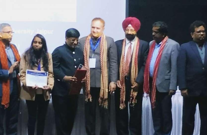 प्रो. भाणावत, समता और नीलम को सर्वश्रेष्ठ शोधपत्र पुरस्कार