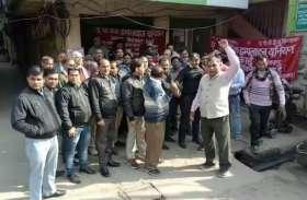 मोदी के आगरा आगमन से पूर्व बैंक कर्मचारियों ने हड़ताल कर दी बड़ी चेतावनी, देखें वीडियो