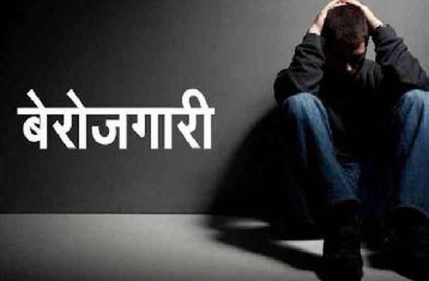 उदयपुर में यहां रोजगार सहायक पद ने किया 'बेरोजगार', जाने पूरी खबर...