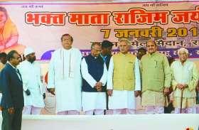 किसानों के लिए खुशखबरी, CM ने कहा - मार्च तक खाते में पहुंच जाएगी समर्थन मूल्य की अतिरिक्त की राशि
