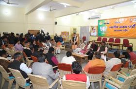 भाजपा विधायकों व लोस प्रभारियों की बैठक, मिशन 2019 पर चर्चा
