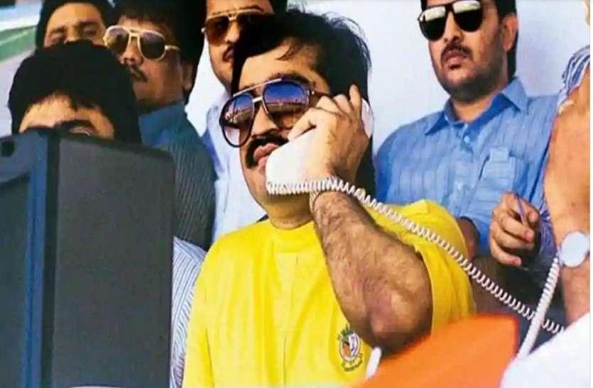 दाऊद का करीबी दानिश अली को मुंबई क्राइम ब्रांच ने गिरफ्तार किया, अब कास्कर को इंडिया लाने की तैयारी