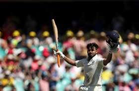 ICC Test Player Rankings: सिर्फ 9 मैचों के टेस्ट करियर में धोनी से आगे निकल गए ऋषभ पंत