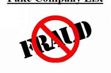 फर्जी चिटफंड कंपनी खोल कर उड़ाये थे पांच करोड़, EOW की टीम ने किया 6 को गिरफ्तार