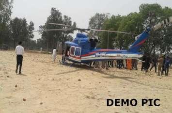 सिपाही को चढ़ा सेल्फी का बुखार तो डिप्टी CM के हेलिकॉप्टर पर चढ़ गया, पायलट ने जड़ा थप्पड़