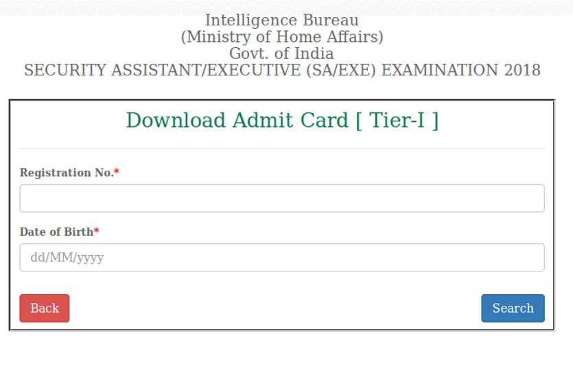 MHA IB Security Assistant Admit Card जारी, परीक्षा 17 फरवरी को होगी आयोजित