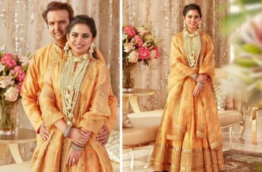 शादी के बीस दिन बाद सामने आई ईशा अंबानी की ये तस्वीर, सोशल मीडिया पर खूब हो रही वायरल