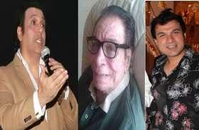 निधन के 8 दिन बाद कादर खान के बेटे सरफराज के आरोपों पर गोविंदा ने चुप्पी तोड़ी, कही ऐसी बात