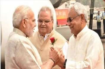 सवर्ण आरक्षण: पीएम मोदी को मिला नीतीश कुमार का साथ, JDU ने बिल पर मांगा सभी दलों का समर्थन