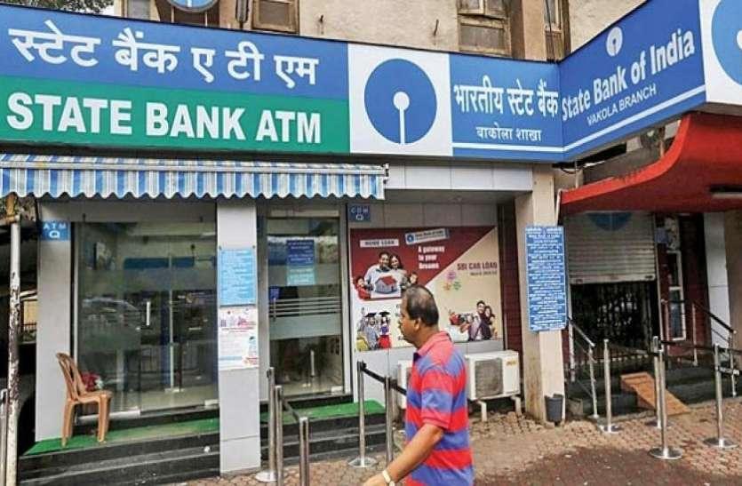 SBI ने ट्वीट कर अपने ग्राहकों को किया अलर्ट, कहा-किसी भी बैंक से आए कॉल, तो ऐसे दें जबाव