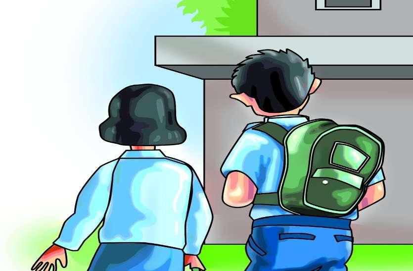 शासकीय माध्यमिक शालाओं में हिन्दी ओलंपियाड 20 जनवरी को