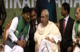 VIDEO: बीजेडी का दिल्ली में प्रोटेस्ट रैली, मुख्यमंत्री नवीन पटनायक ने भी की शिरकत