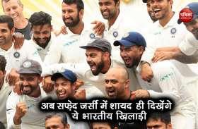 AUS vs IND : टेस्ट सीरीज के साथ-साथ इन भारतीय खिलाड़ियों का करियर भी हुआ ख़त्म!