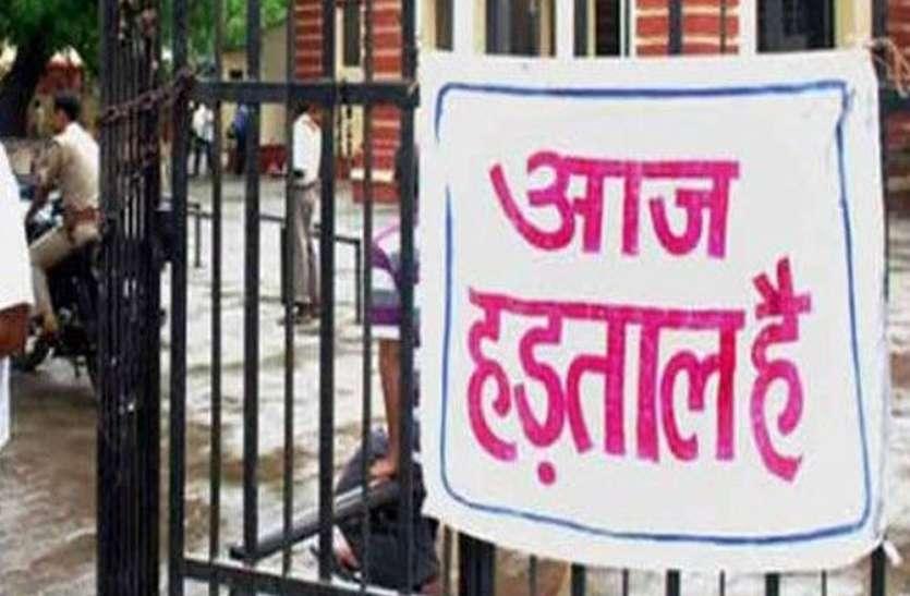 निजी बैंक, बिजलीकर्मी व पोस्ट ऑफिस कर्मचारियों की हड़ताल