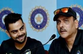 बीसीसीआइ ने की घोषणा, टीम इंडिया के हर खिलाड़ी को ईनाम में मिलेंगे 15 लाख रुपए, कोच को 25 लाख