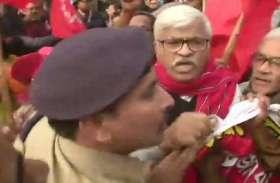 bharat bandh day two live: कोलकता में बढ़ा तनाव, पुलिस हिरासत में सीपीएम नेता