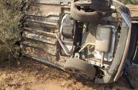 बाइक सवार को बचाने के प्रयास में कार पलटी, दो महिलाओं सहित तीन जनों की मौत
