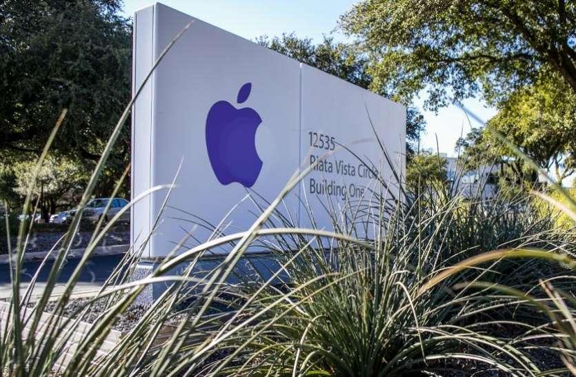 चीनी बाजार से मिले झटके के बाद Apple ने iPhone की उत्पादन में 10 फीसदी कटौती का लिया फैसला