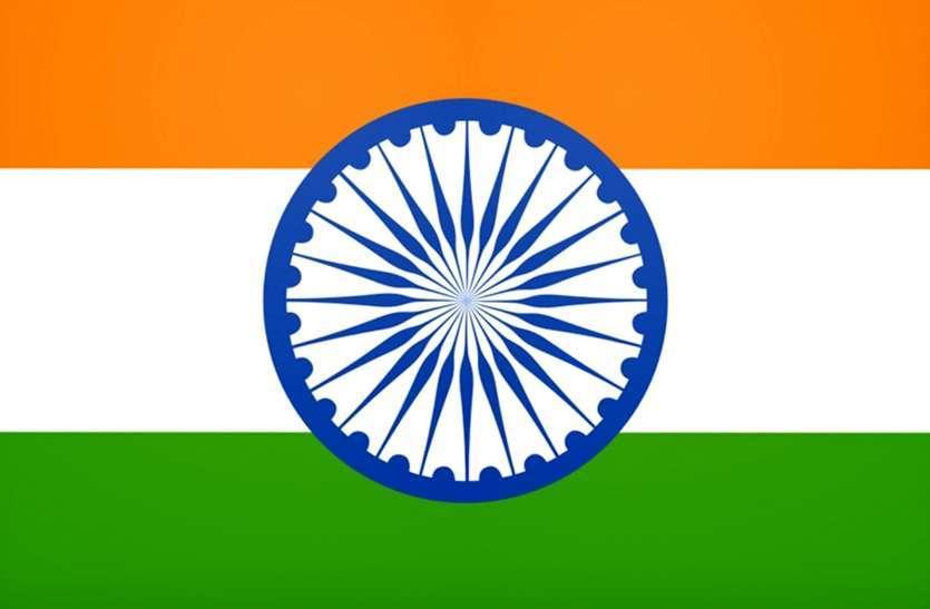 प्रवासी भारतीय दिवस विशेष  : धरती सुनहरी, अंबर नीला...हर मौसम रंगीला..ऐसा देश है मेरा