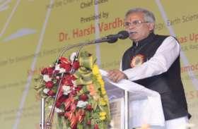 भाजपा और आरएसएस की नीयत और असलियत सामने आ गई है - भूपेश बघेल