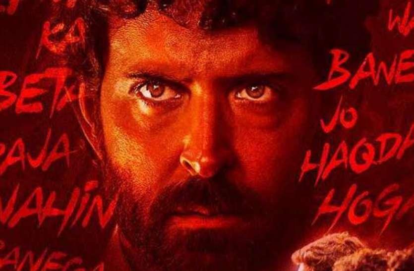 आगे खिसक गई फिल्म 'सुपर 30' की रिलीज डेट