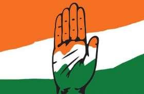 कांग्रेस के इस नेता ने दी भाजाप को चेतावनी, कही बड़ी बात
