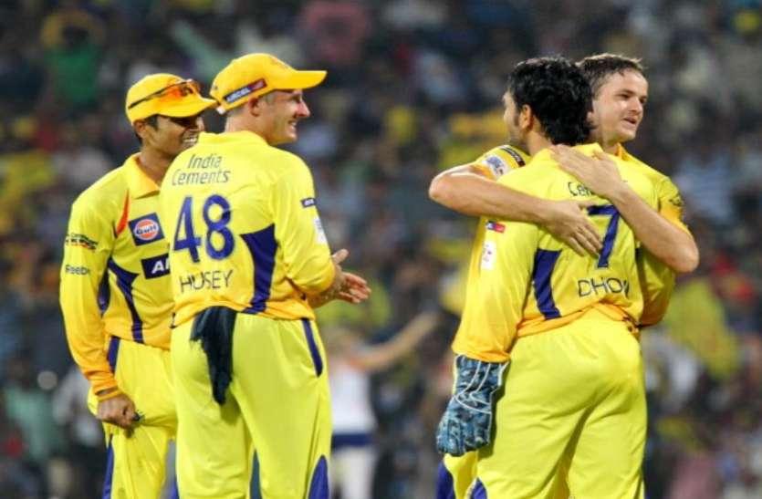 चेन्नई सुपर किंग्स के लिए खेलकर देशभर को दीवाना बनाने वाले इस क्रिकेटर ने क्रिकेट को कहा अलविदा