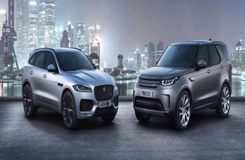 प्रीमियम लग्जरी कारों में Jaguar Land Rover का जलवा, बनी भारतीयों की पहली पसंद
