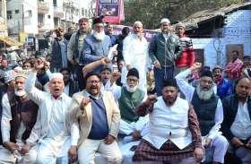 सीएम के फैसले नाराज मुस्लिम संगठनों ने कर दिया बड़ा ऐलान